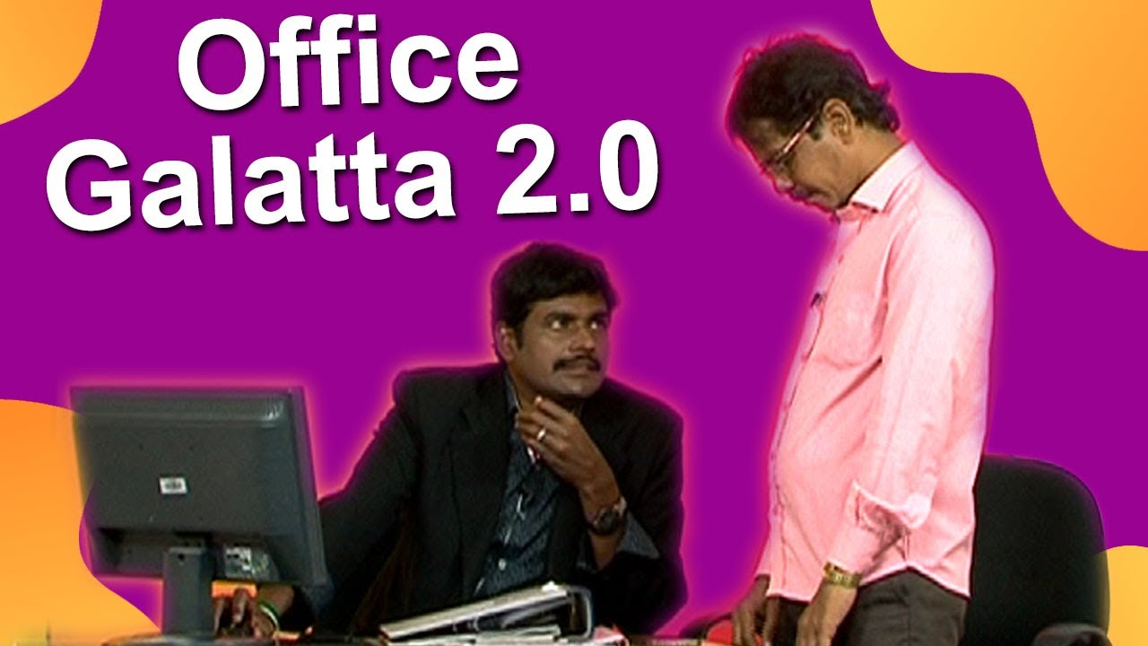 Office Galatta 2.0 | Mullai Kothandam Latest Comedy | முல்லை கோதண்டம் காமெடி #TB