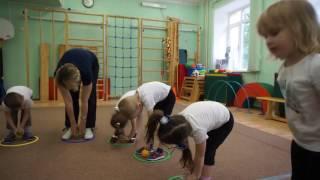 Физкультура в младшей группе детского сада.