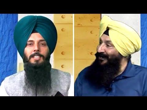 Hanwant Singh Special | Joti Jot Rali Guru Arjan Dev Ji | Guest: Dr Surbjinder Singh