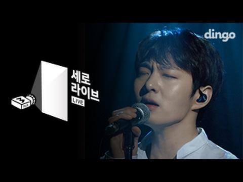 비투비 BTOB 이창섭 - At The End [세로라이브] LIVE