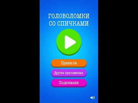 Антонимы Вконтакте ответы на все уровни