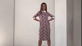 Пудровое платье приталенного силуэта с воротником и манжетами