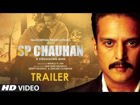 Official Trailer: S P Chauhan | Jimmy Shergill, Yuvika Chaudhary, Yashpal Sharma | Manoj K Jha