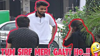 Tum Sirf Mari Galti Ho | Comment Trolling In Pakistan | By FD