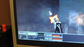 Играем старые игры. Terminator Future Shock. Игра 1995 года.