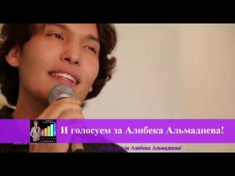 Алибек Альмадиев в проекте Народный махор