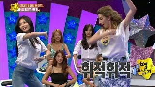 【TVPP】Hyuna(4MINUTE) - Monkey Dance of Global Star, 현아(포미닛) - 글로벌 스타의 몽키 댄스 @ Star Story