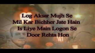 Download Log Mujh Se Mil Kar Best Urdu Ghazal Heart Touching