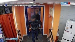 В Перми задержаны грабители салонов сотовой связи