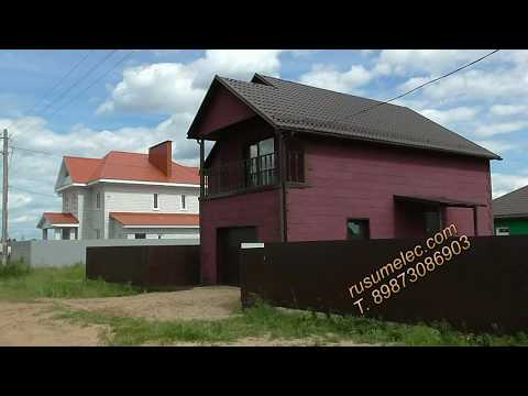 Строительство домов Саратов - Энгельс. Дом из блоков 120 кв.м.