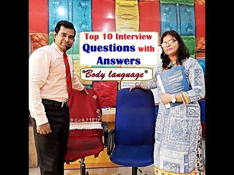 interview questions and answers in hindi - Interview Tips - Complete Interview Body Language