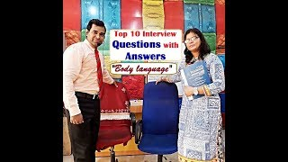 interview #questions and answers in #hindi - #Interview Tips - Complete Interview #Body #Language