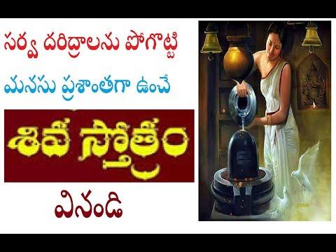 శివ ద్వాదశ జ్యోతిర్లింగ స్తోత్రం    Shiva Dvadasha Jyotirlinga Stotram Most powerful Peaceful    SAI
