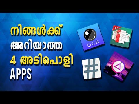 നിങ്ങൾക്ക് അറിയാത്ത 4 അടിപൊളി APPS   Tech Malayalam