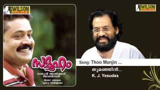 Thoo Manjin - Samooham