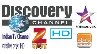 Category bioscope live tv - Ptclip Com