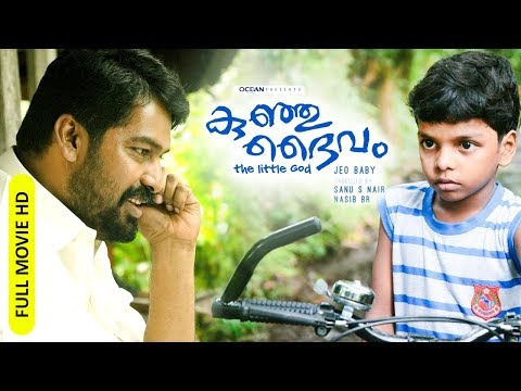 malayalam new movie 2019 kunju daivam hd award winning latest full movie ft joju adish malayalam film movies full feature films cinema kerala hd middle   malayalam film movies full feature films cinema kerala hd middle