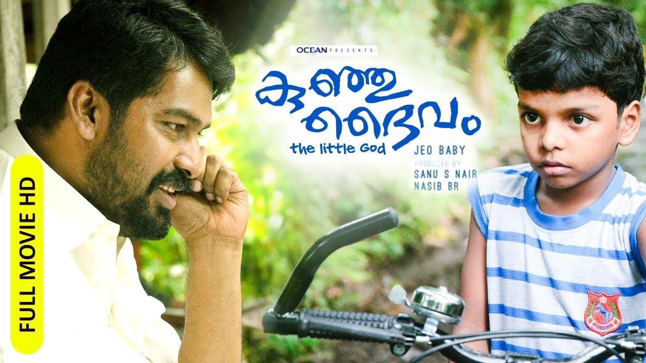 Download Malayalam New Movie 2019   Kunju Daivam [ HD ]   Award Winning Latest Full Movie   Ft.Joju, Adish