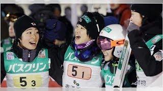 ジャンプ女子W杯、日本は3位 蔵王で団体第1戦