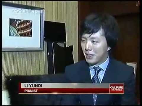 Yundi Li - English INTERVIEW ( 2010 )