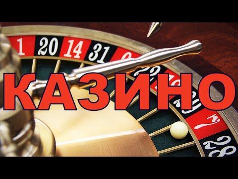 Статья подпольное казино