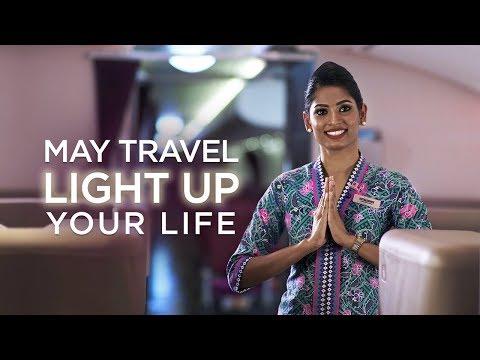 Iklan Deepavali | Malaysia Airlines 2017 | #MayTravelLightUpYourLife