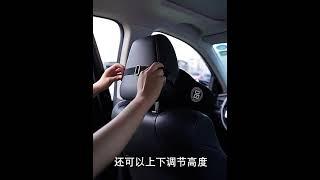 자동차 용품 수면 사이드 차량용 목보호 쿠션