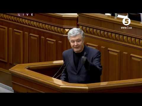 'Янукович робив те