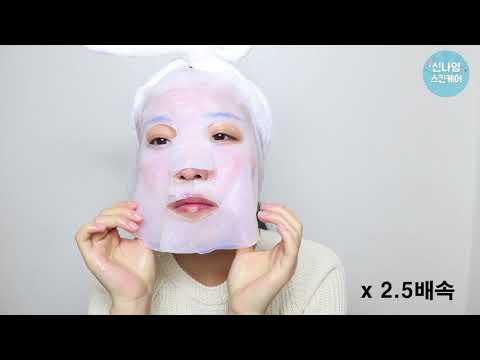 [모공관리 3탄] MTS시술로 모공 축소& 피부 하얘지는 법, 한번 만에 모공 줄어든거 실화냐?