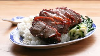 Roasted Honey Barbecue Pork (Char Siu)