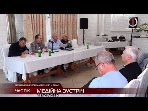 У Мукачеві обговорили стрибок ціни на кабельне телебачення