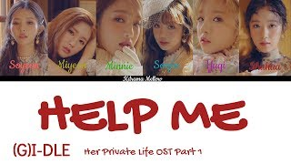 Ost Her Private Lif3