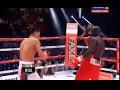 Дмитрий Бивол Джоэй Вегас Dmitry Bivol Vs Joey Vegas Full Fight 22 05 2015 Louise ShCotton mp3