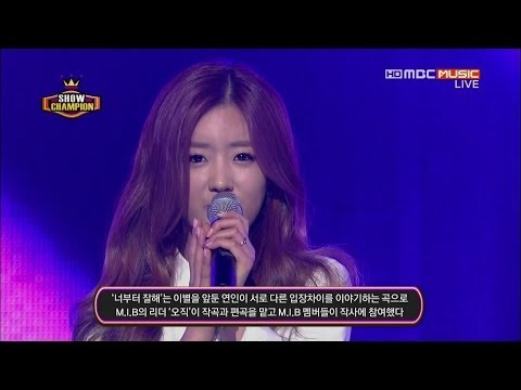 [HD] 131204 M.I.B (feat.APink's Bomi) - Let's Talk About You (Bomi Cut)