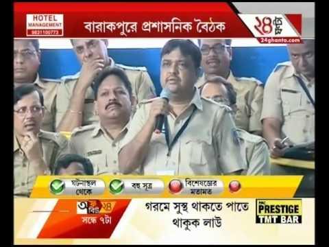Mamata Banerjee Warns Anti-industrial Activity: Barrackpore