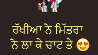 Chandigarh police pretty bhullar latest punjabi song