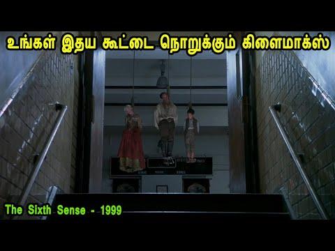 உங்கள் இதய கூட்டை நொறுக்கும் கிளைமாக்ஸ்  Tamil Dubbed Reviews U0026 Stories Of Movies