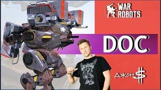 War Robots - Doc играем на всех сборках!!!