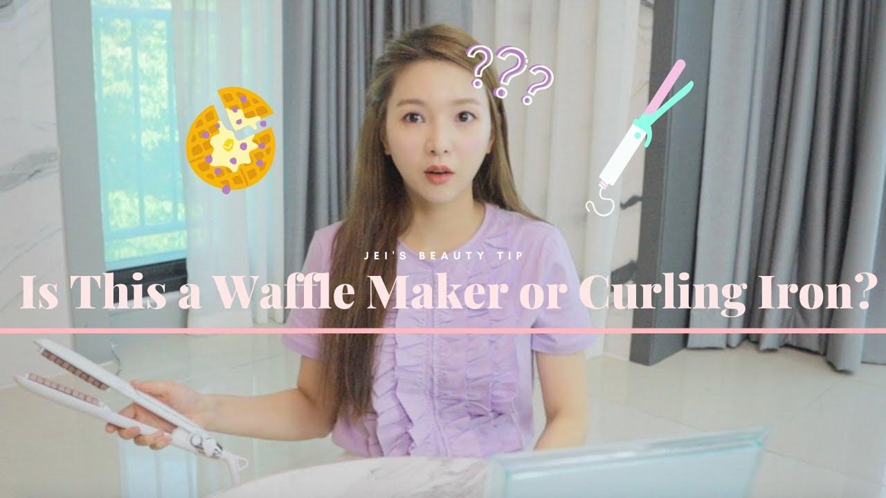 머리숱이 많아지는 와플고데기🎀 Is This a Waffle Maker or Curling Iron?