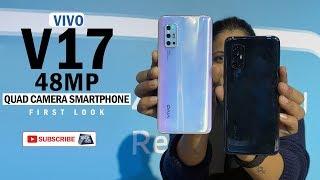 Vivo V17:  48MP Quad-Camera Smartphone भारत में हुआ लॉन्च | Tech Tak