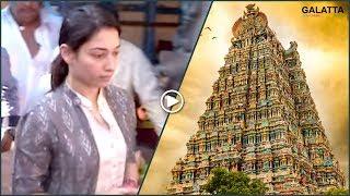 மீனாட்சி அம்மனை தரிசித்த தமன்னா | Tamannaah visited Madurai Meenakshi Amman Temple | Galatta