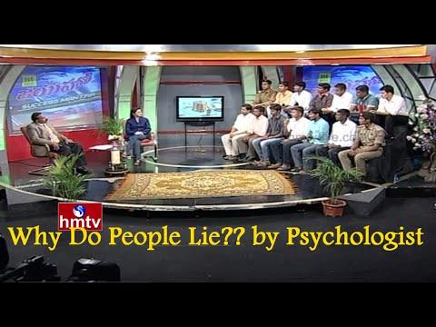 Why Do People Lie ? | Psychologist Jawaharlal Nehru | Jayaho Success Mantra | HMTV