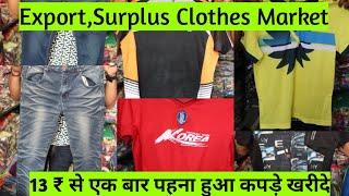 Export,Surplus Clothes 13₹ से कपड़े Wholesale Market Azad Market Sadar Bazar Delhi