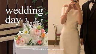 저 결혼합니다.. 동생의 결혼식. 축사. 결혼준비 브이…