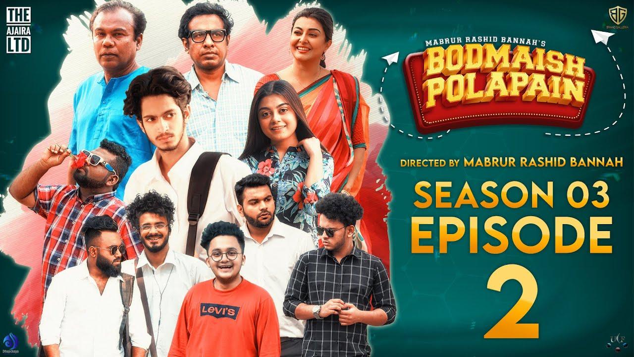 Download Bodmaish Polapain |Season 3|Episode- 2| Prottoy Heron | Marzuk Russell|Bannah| New Bangla Natok 2021