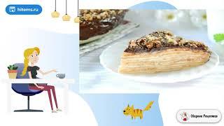 Блинный торт Вкусные домашние рецепты