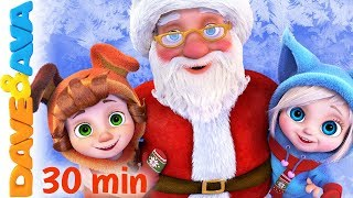 Download 🎅 Christmas Songs | Deck the Halls, Jingle Bells, We Wish You a Merry Christmas | Dave and Ava 🎅 Mp3 and Videos