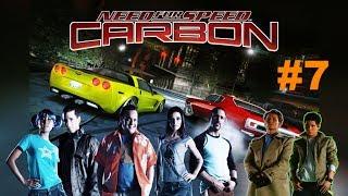 Прохождение Need for Speed: Carbon Part #7