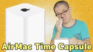 Apple AirMac Time Capsule がやってきた!前編