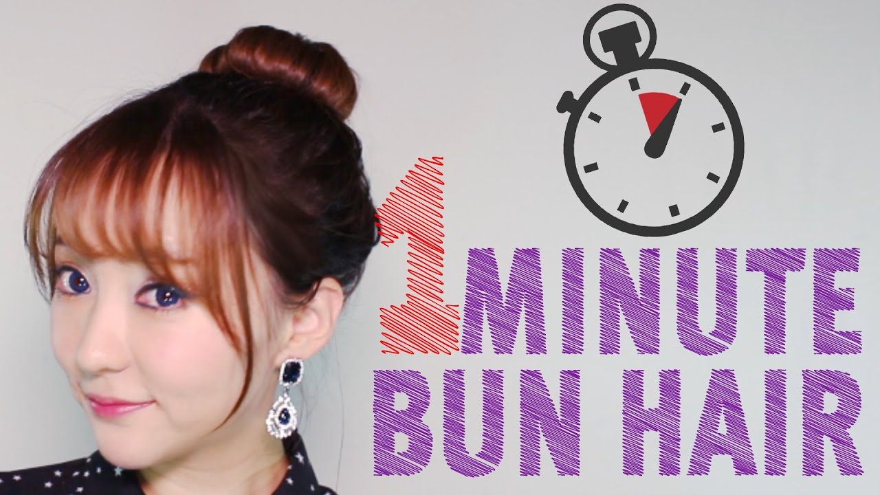 various hair style for 1분만에 똥머리 만들기 1分で作る簡単お団子ヘア 1minute bun hair updo style 4868